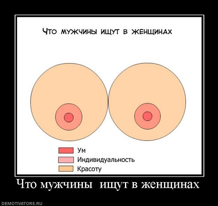devushka-dlya-seksa-harkov