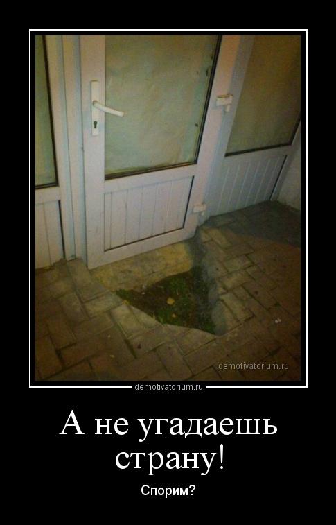 Анекдот Про Дверь