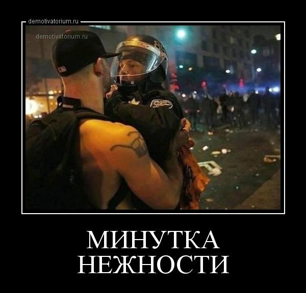 Классные демотиваторы про украину