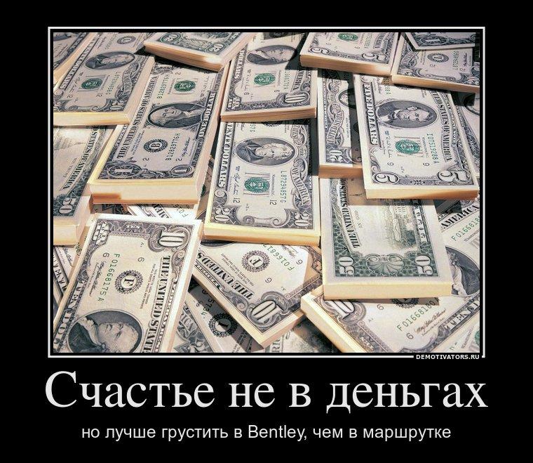 анекдот про оборот денег это положение Венеры