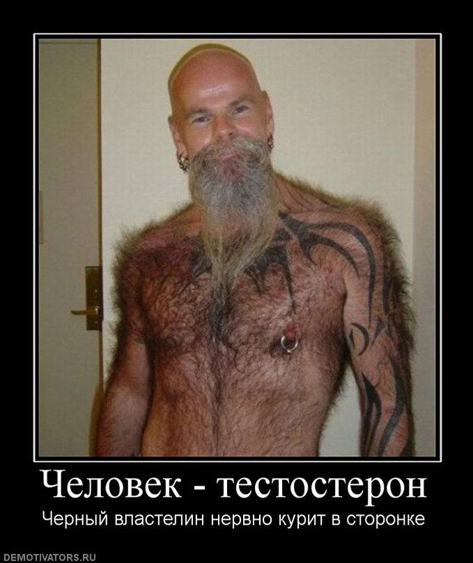Фото мужчин с пиздами Скажите